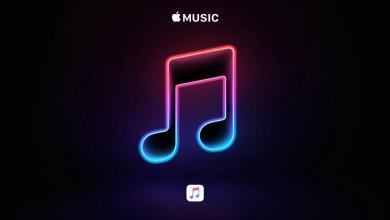 خدمة Apple Music