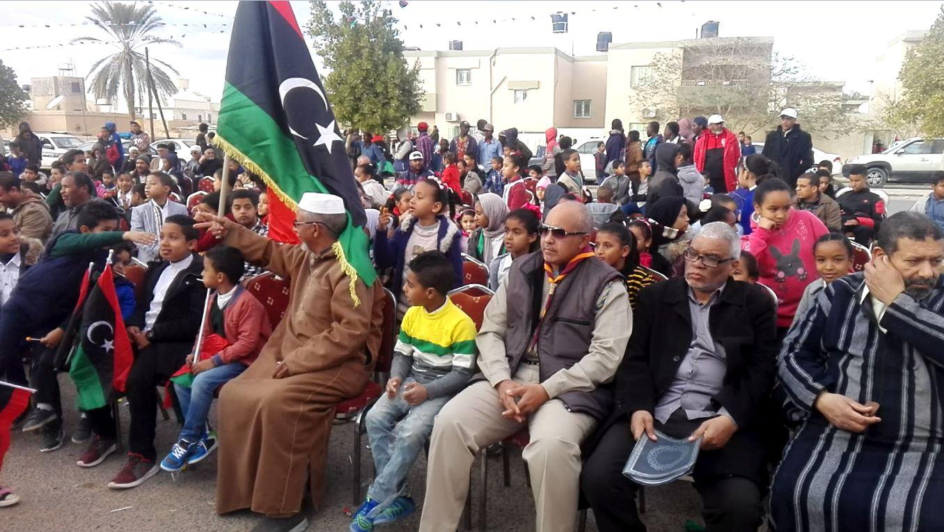 احتفال مدينة ودّان بالذكرى 8 لثورة 17 فبراير