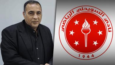 رئيس نادي السويحلي محمود السقوطري