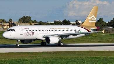 الخطوط الليبية الجوية