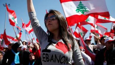 المرأة اللبنانية