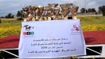 ختام المرحلة الثانية من سباق الحلبة - طرابلس.mp4_snapshot_00.01