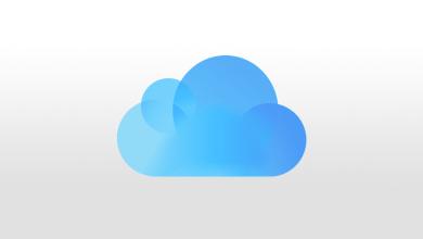 خدمة iCloud للتخزين السحابي