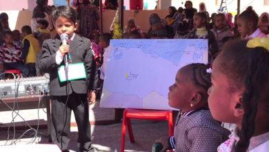 مسابقة تثقيفية للأطفال في بلدة الأبيض التابعة لبلدية بنت بية