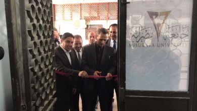افتتاح وحدة مشاريع بناء القدرات بجامعة مصراتة