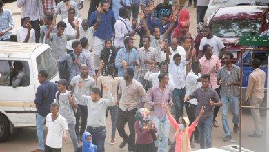 احتجاجات السودان - ارشيفية
