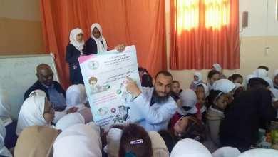 حملة توعية بشأن الأغذية والأدوية لطلبة مدارس غدامس