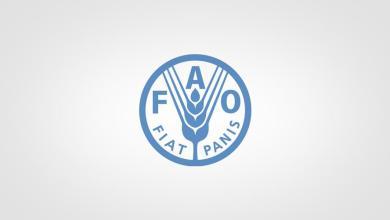 """منظمة الأغذية والزراعة العالمية """"الفاو"""""""