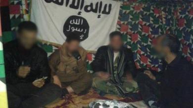 خيمة داعش