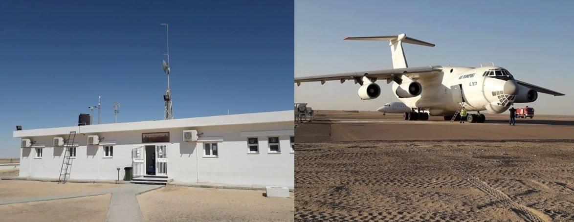 منظومة رصد جوي حديثة لمطار حقل النافورة