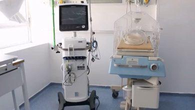 مستشفى الخضراء