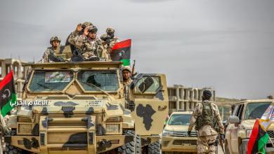 طرابلس ليبيا الجيش الوطني 23