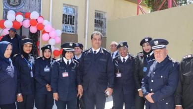 وحدة الشرطة النسائية - بنغازي