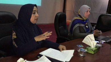 جانب من ورشة عمل في صرمان حول مشاركة المرأة ودورها