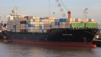 السفينة الإيرانية المحجوزة