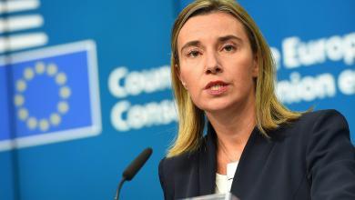 مسؤولة السياسة الخارجية بالاتحاد الأوروبي فيدريكا موغريني