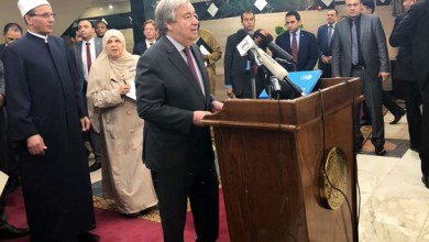 خطاب الأمين العام للأمم المتحدة أنطونيو غوتيريش - القاهرة