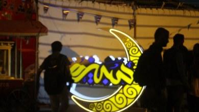 مهرجان سبيزا الرمضاني - بنغازي