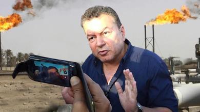 محمد بويصير