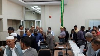 افتتاح فرع للمصرف الإسلامي الليبي - هون