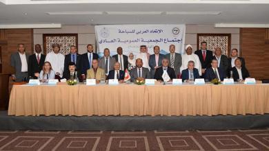 ليبيا تشارك في اجتماع الاتحاد العربي للسباحة