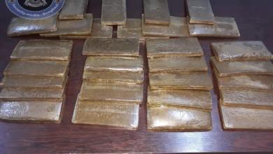 ضبط متلبس بالمتاجرة بالمخدرات في بودزيرة