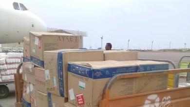 مساعدات و10 ملايين دينار تصل غات