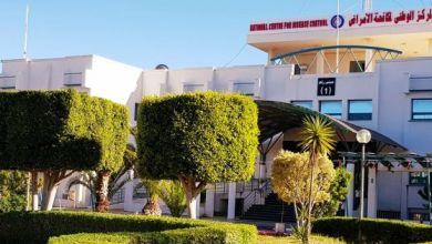 """طرابلس .. مقر المركز الوطني لمكافحة الأمراض - """"أرشيفية"""""""