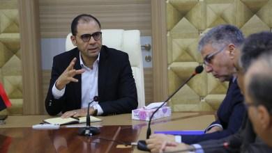 لجنة الطوارئ - حكومة الوفاق