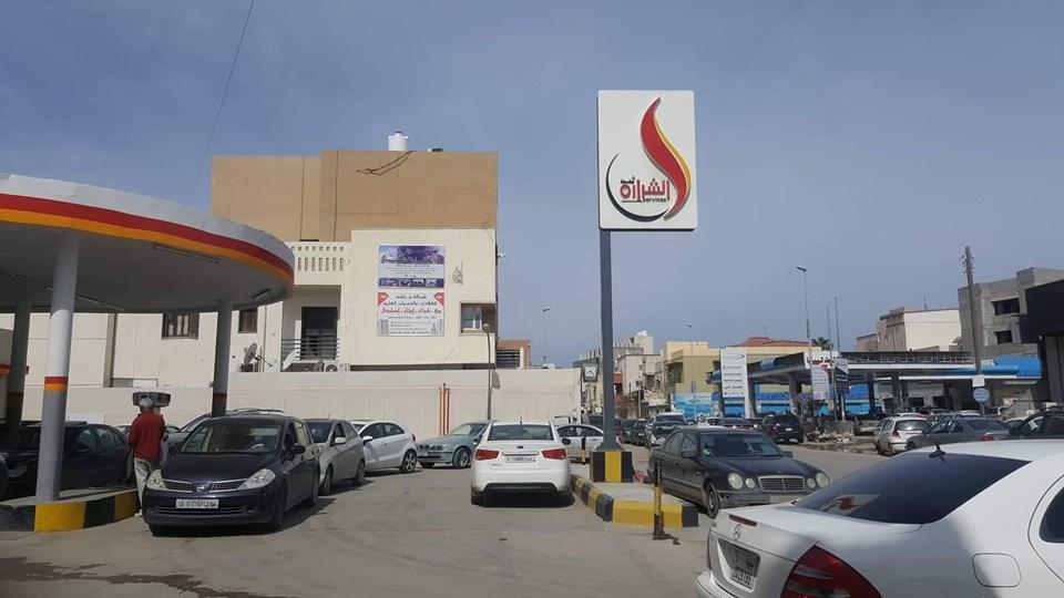محطة وقود تابعة لشركة الشرارة الذهبية للخدمات النفطية - أرشيفية