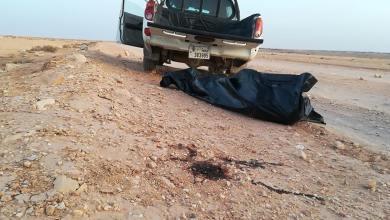 جمعية السلام ببني وليد تعثر على جثة مجهولة الهوية