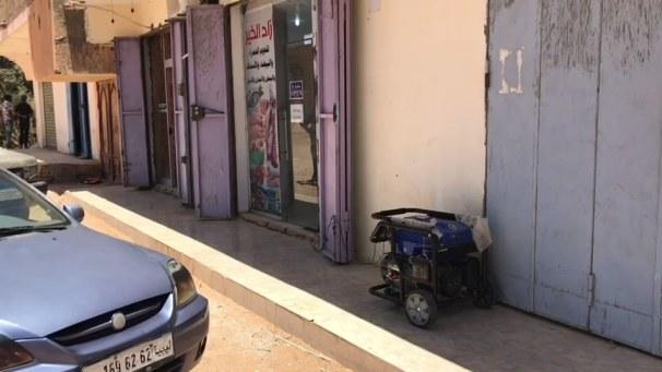 اثارانقطاع الكهرباء وتذبذبه فى المدينة - اوباري.mp4_snapshot_01.51_[2019.07.05_15.05.22]