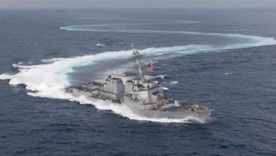 سفينة أميركية تعبر مضيق تايوان