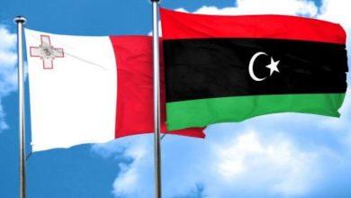 ليبيا - مالطا
