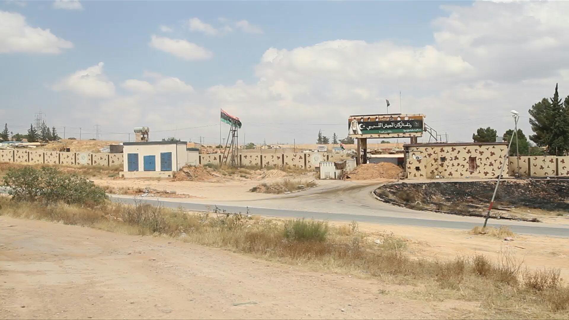 """الوطنية لحقوق الإنسان تطالب بمحاسبة مرتكب """"مجزرة غريان"""""""