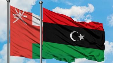 ليبيا - عُمان