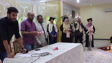 كلية التربية في قمينس تحتفل بخريجي اللغة العربية