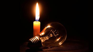 انقطاع الكهرباء- صورة تعبيرية