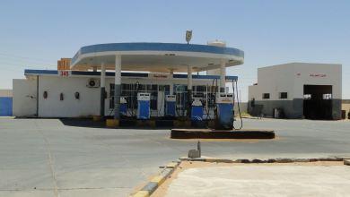 """محطة الوقود بمدينة غدامس- صورة """"متداولة"""" إرشيفية"""