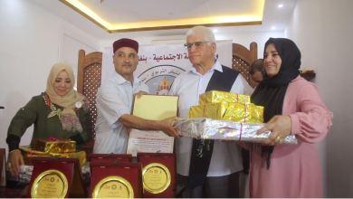 حفل تكريم مكتب الخدمات الاجتماعية بنغازي لمتقاعديه