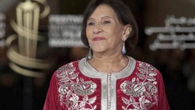 الفنانة المغربية أمينة رشيد