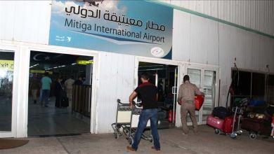 مدخل صالة الركاب بمطار معيتيقة الدولي بطرابلس - أرشيفية