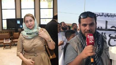 الناشط المدني عز الدين الوحيشي وعضو مجلس النواب سهام سرقيوة