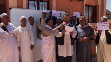 وقفة احتجاجية للمفتشين التربويين في بدر تطالب وزارة تعليم الوفاق بالاعتذار