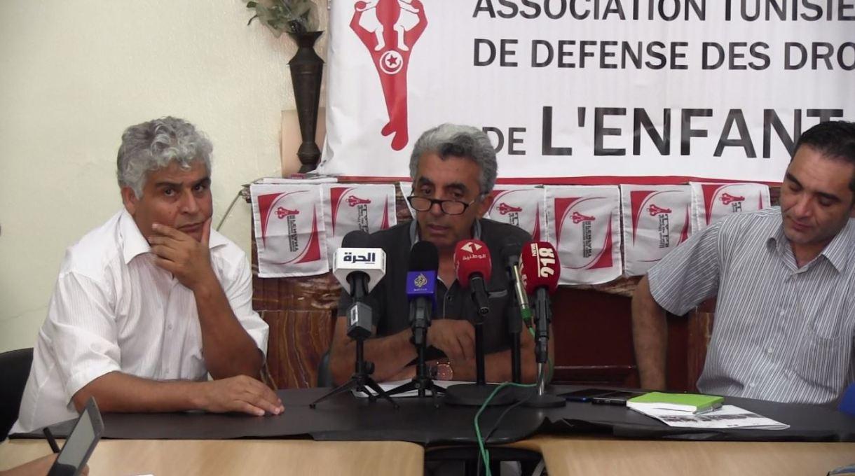 مؤتمر صحفي للجمعية التونسية للدفاع عن حقوق الطفل