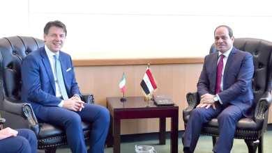 الرئيس المصري عبدالفتاح السيسي ورئيس وزراء إيطاليا جوزيبي كونتي