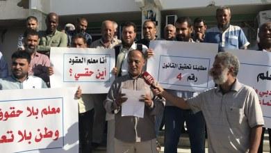 رئيس تنسيقية صرمان أبوعجيلة المشري