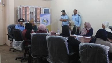 مكتب تنسيقية المرأة في سبها يعقد اجتماعه مع المنتسبات لجهاز الشرطة