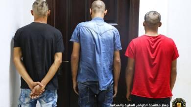جهاز مكافحة بنغازي يُطيح بعصابة تمتهن الخطف من المنطقة الغربية