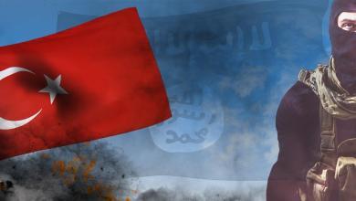 داعش - تركيا